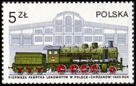 Parowóz Tr21 - Fabryka Lokomotyw Fablok